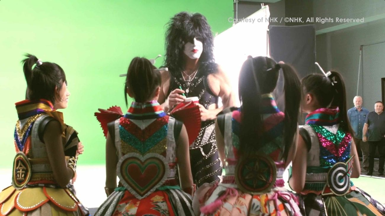 We profile the exceptional music documentary 'KISS vs. MCZ' in advance of auteur Toru Tokikawa's screening at Melbourne Documentary Film Festival.