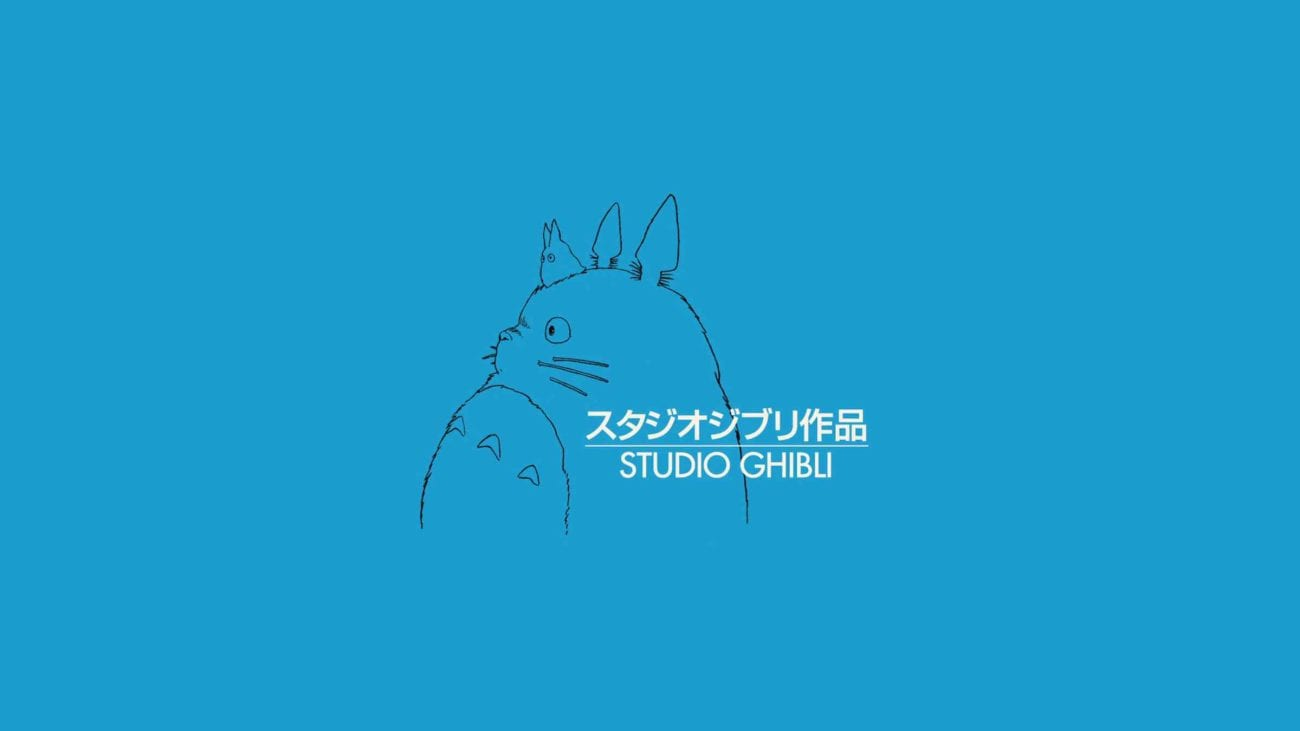 Studio Ghibli is perhaps the best-known animation studio in the world. We have some recommendations on which Studio Ghibli films to check out.
