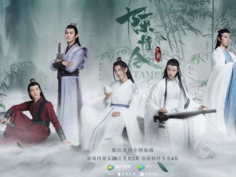 We have put together a list of our top 5 favorite moments of Lan XiChen playing captain of the WangXian ship in 'The Untamed'.