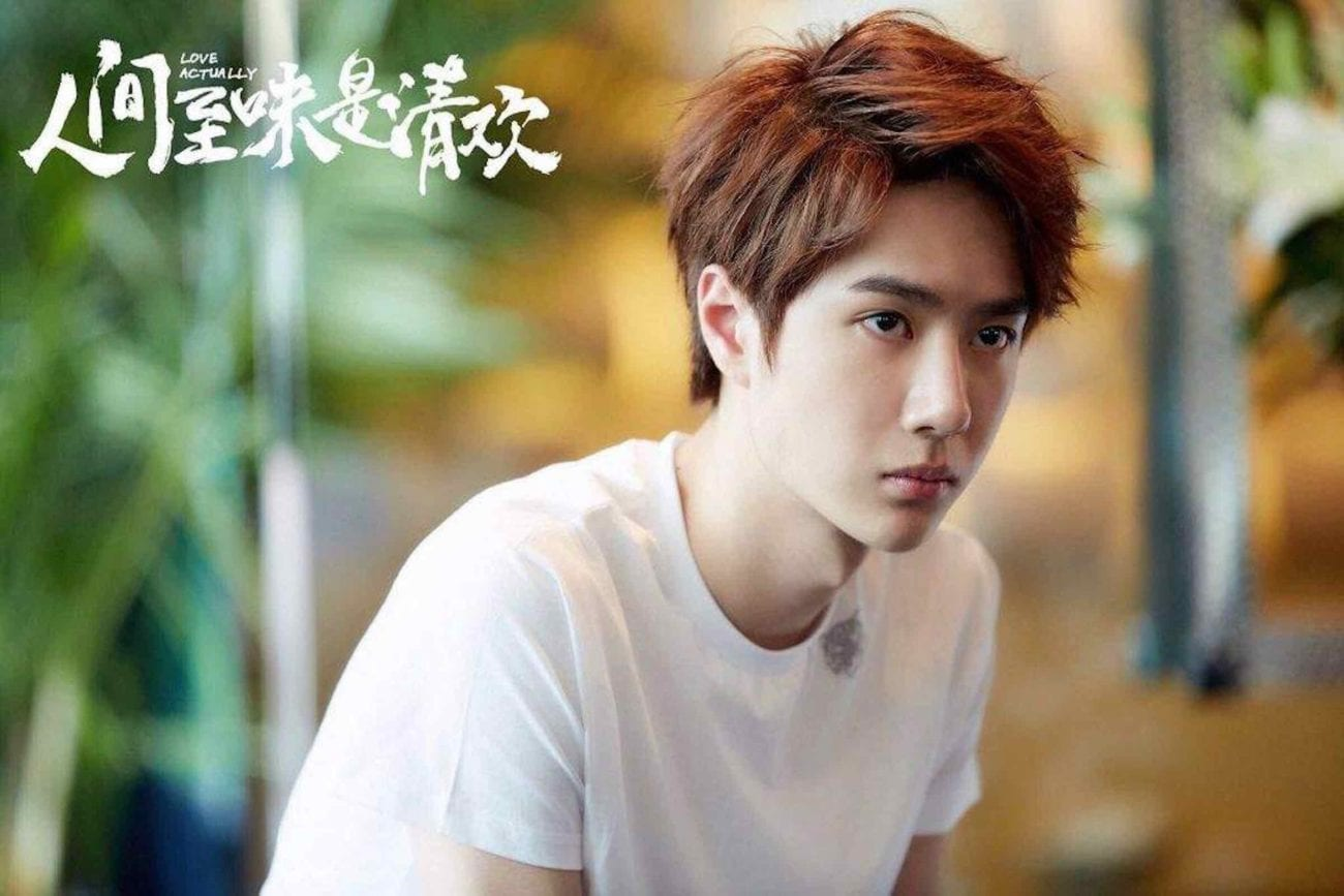 We highly recommend you take a dive into Wang Yibo's Chinese romance 'Love Actually', because you'll find it worth your while. Here's why.